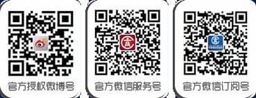 中国教育信息化网官方新媒体