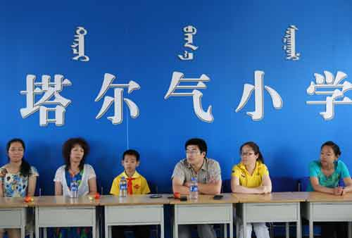 """内蒙古电信加快推进""""数字校园"""":以信息化手段提高学校教学质量和效率"""