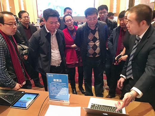 """内蒙古的校长们:教育、学校迫切需要""""互联网+"""""""