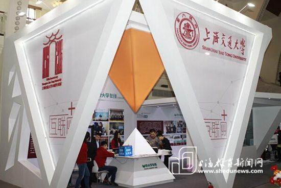 上海交大慕课平台运行两年 五万人次获学分