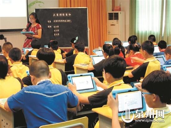 """福建厦门:背着""""电子书包""""来上课"""