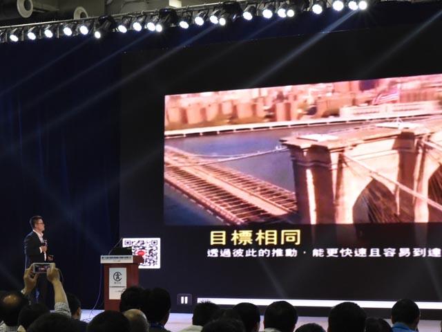 """《""""ihome+""""时代的智慧校园――北京航空航天大学信息化建设实践与思考》 张建华"""