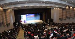 第十七届中国教育信息化创新与发展论坛