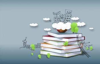 2018年中小学智慧教育发展与创新应用研讨会