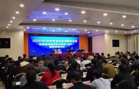 江西省赣州市大力开展培训助推教育信息化上新台阶